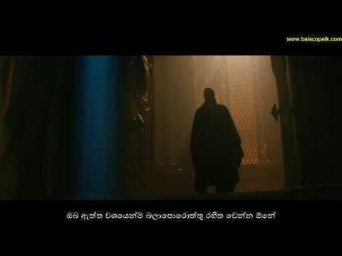 Thor: The Dark World (2013) [රුදුරු අදුර] Trailer With Sinhala Sub…