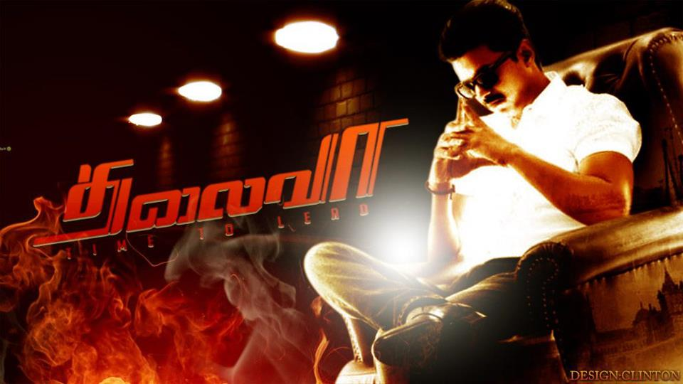 Thalaivaa (2013)  – [නායකයා…] Trailer with Sinhala Sub…