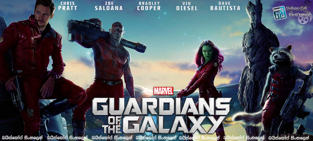 Guardians-of-the-Galaxy-2014-