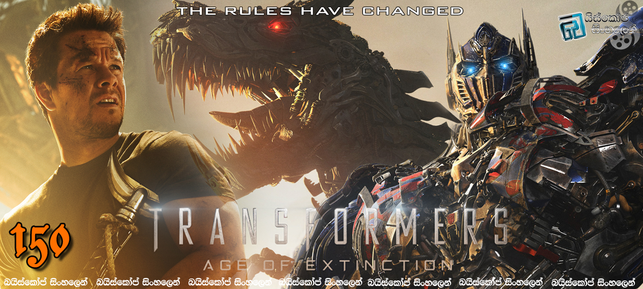 Transformers-Age-of-Extinction-2014-NEW