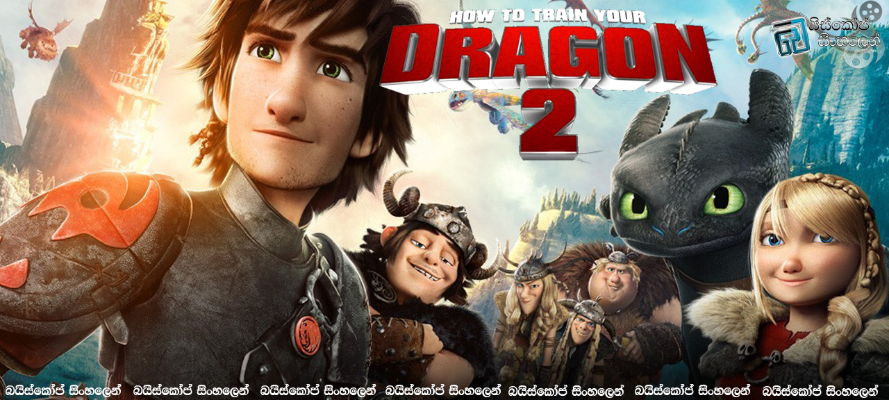 how-to-train-your-dragon-2-