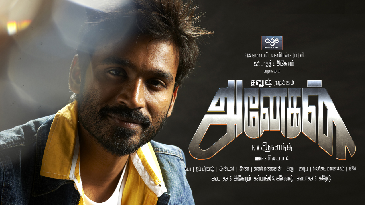 Anegan-Trailer-HD-Official