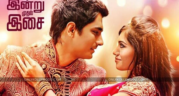 Enakkul-Oruvan-2014-MP3-Songs-Download