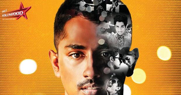 Enakkul-Oruvan-Songs-Review-copy