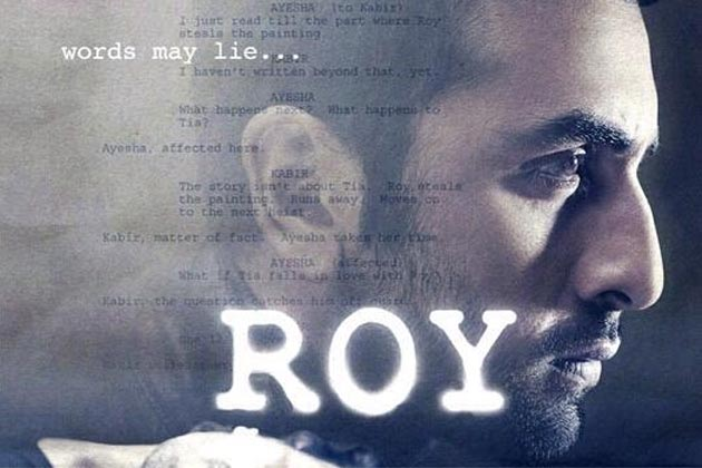 Roy-movie-trailer-2