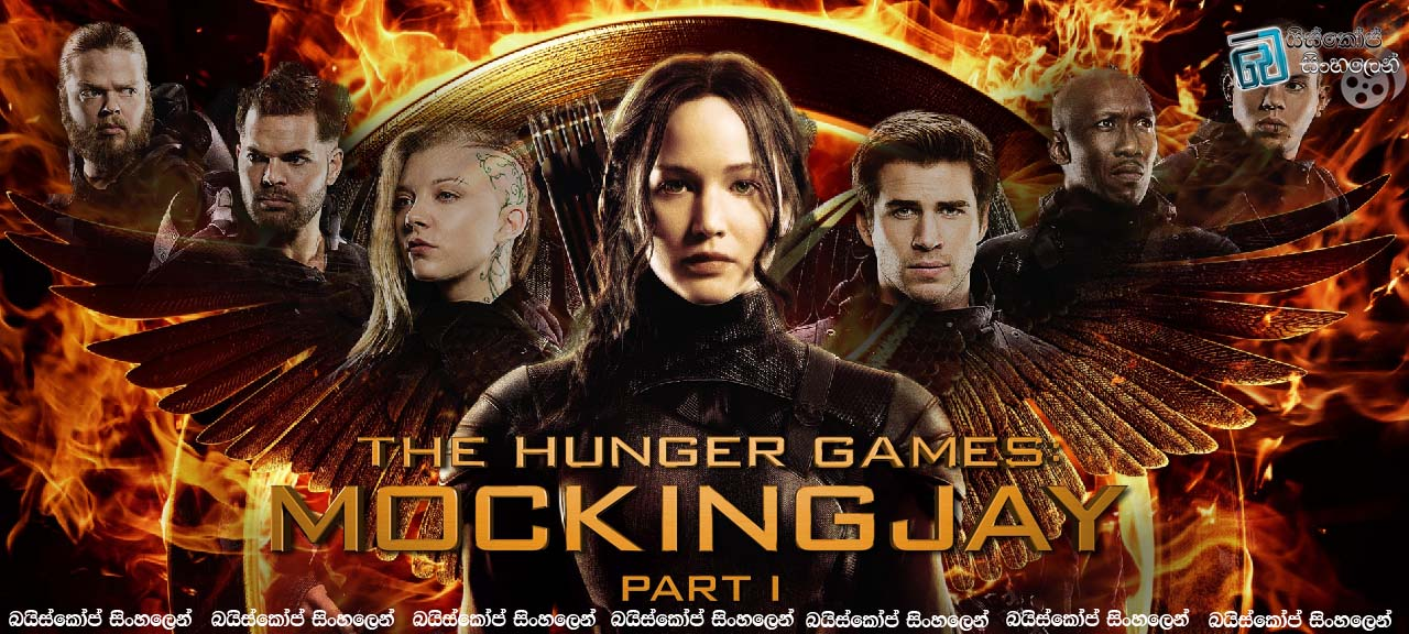 The-Hunger-Games-Mockingjay-Part-1-