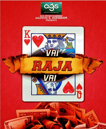 Vai Raja Vai Songs Lyrics