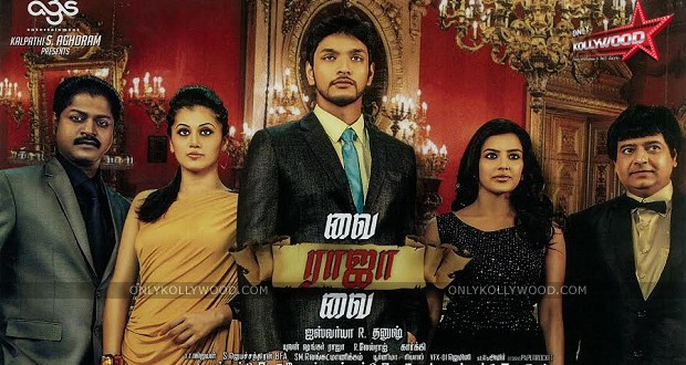 Vai-Raja-Vai-Trailer-copy-620x330