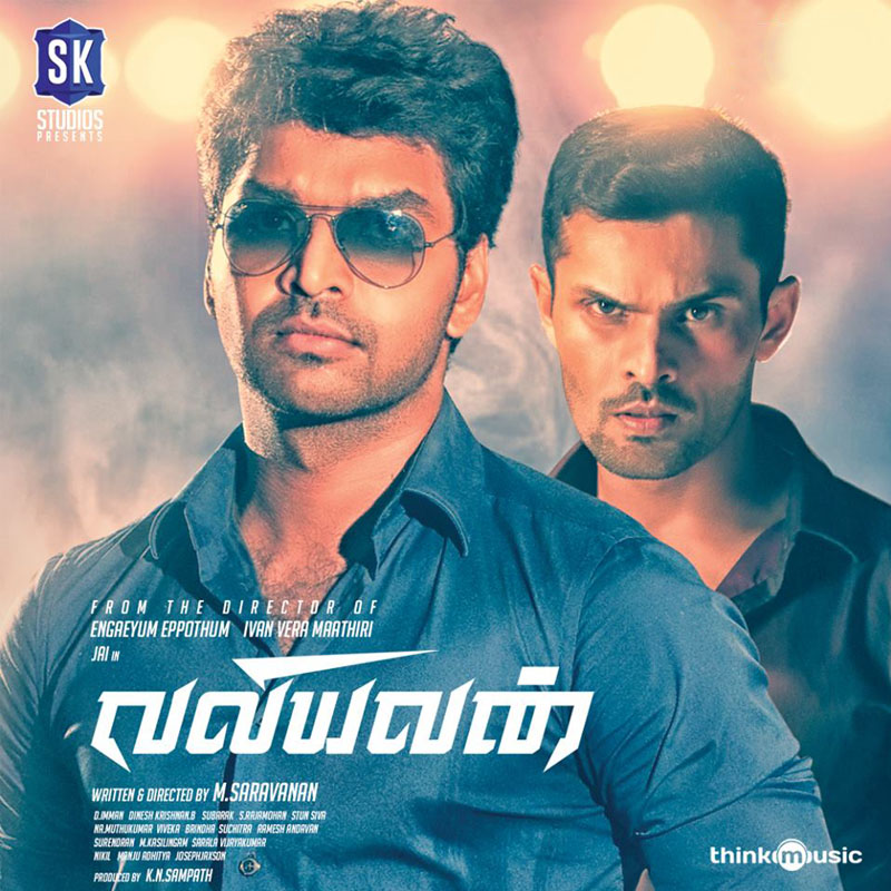 Valiyavan-Tamil-Movie-Mp3-Songs-Free-Download