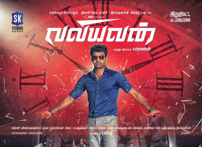 valiyavan-first-look-poster_141404716010