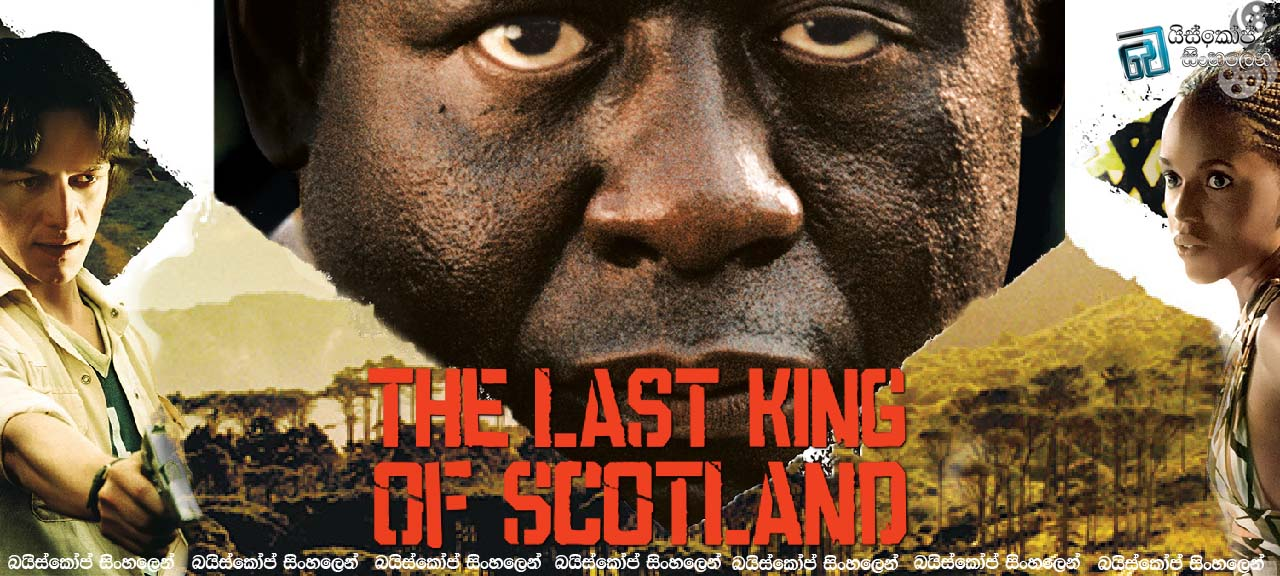The-Last-King-of-Scotland-2006-