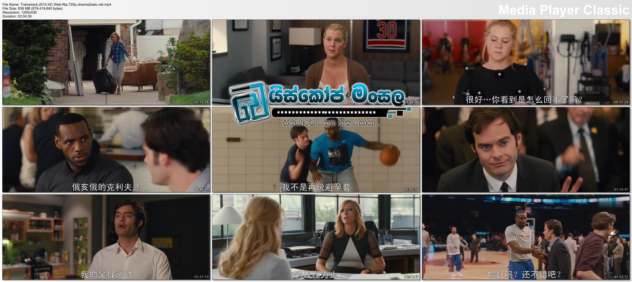 Trainwreck.2015.HC.Web-Rip.720p.cinema2satu.net.mp4_thumbs_[2015.07.31_00.05.13]