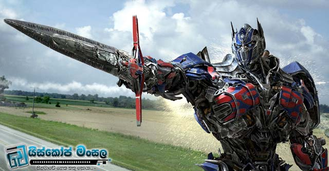 XXX TRANSFORMERS-AGE-EXTINCTION-MOV-jy-4661-.JPG