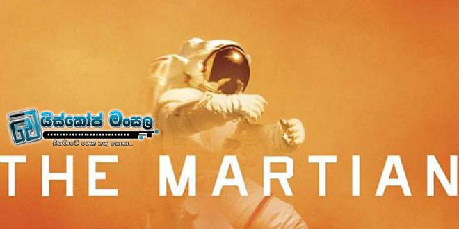 the-martian-ridley-scott-matt-damon-660x330