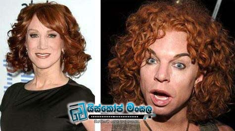 Kathy-Griffin-and-Carrot-Top