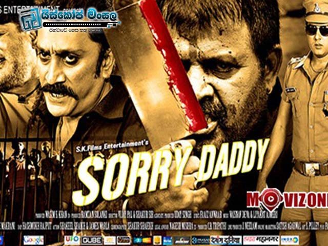 MovizOnline-Sorry-Daddy-2015