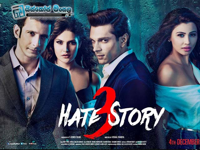 hate-story-3-4a