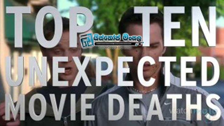top-10-unexpected-movie-deaths-320x180