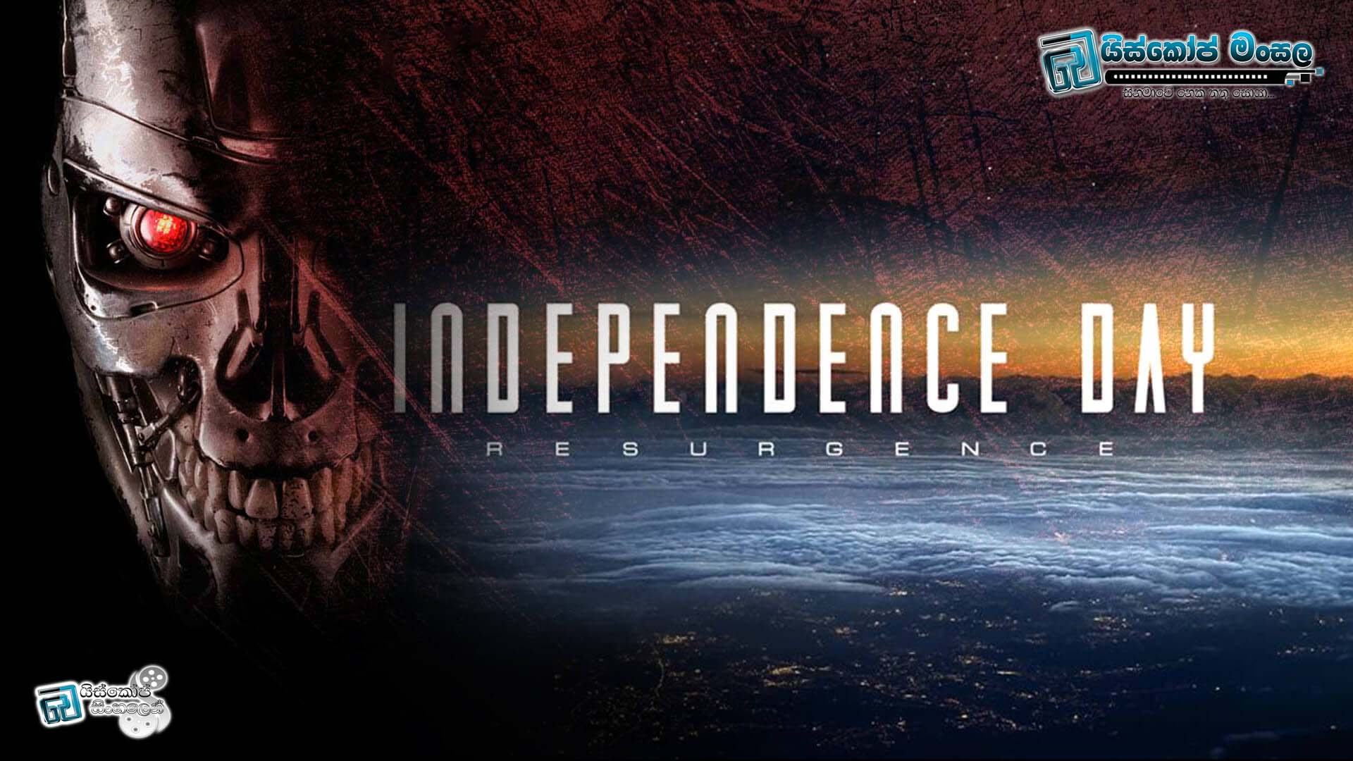 Independence-Day-Resurgence-2016-Movie-Wallpaper-HD-1