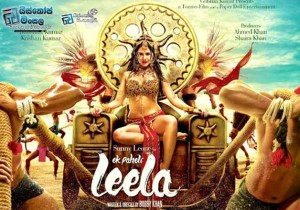 IndiaTvf15e2c_ek-paheli-leela-review