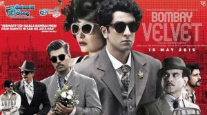 bombayvelvettrailer-firstlook