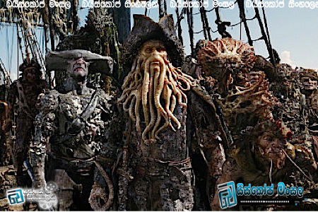 1-Unfairly-Maligned-Sequels-Pirates-of-the-Caribbean-Dead-Mans-Chest