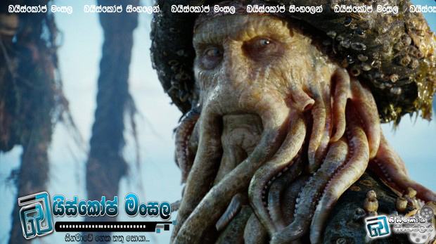 5davy-jones-pirates-e1299689265329