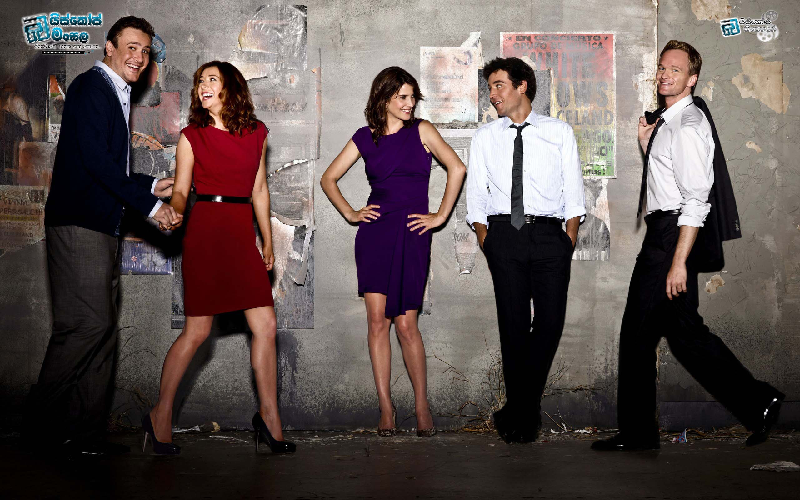 Top 10 How I Met Your Mother Episodes | අපූර්ව කතා මාලාවක්