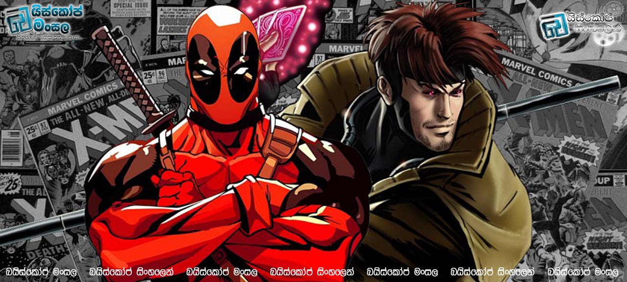 deadpool-vs-gambit
