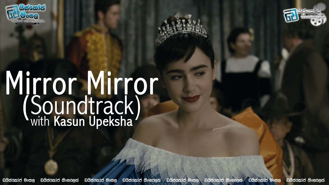 lily-collins-as-snow-white-in-mirror-mirror