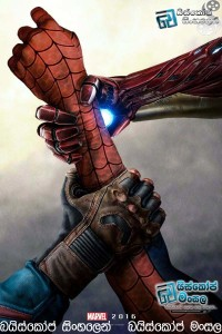 new-civil-war-poster-sees-heroes-fight-over-spider-man-486462