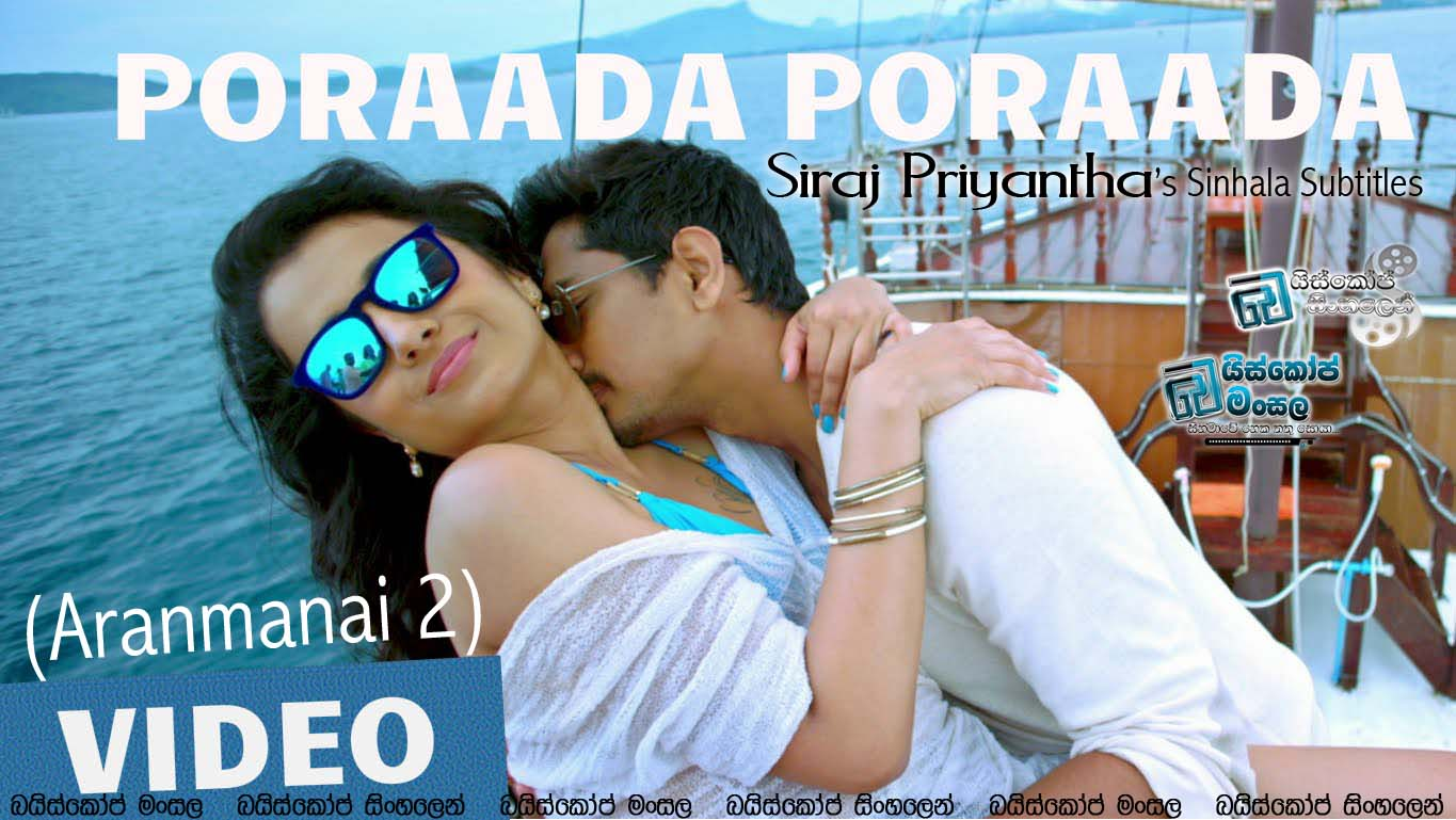 poraada-poraada-full-video-song