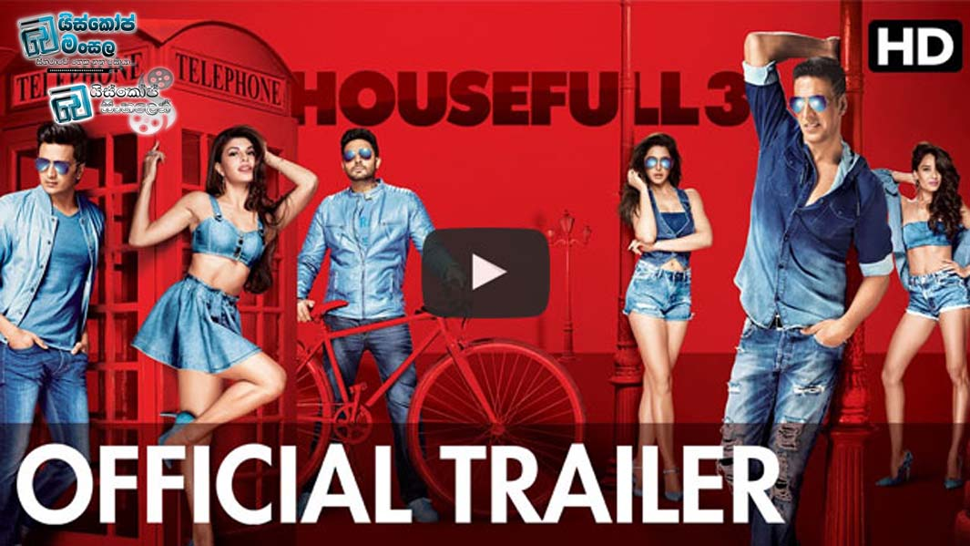 housefull-3-official-trailer