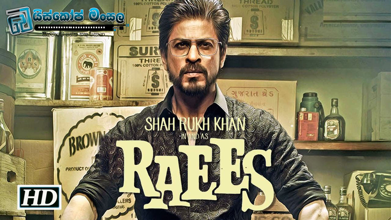 Raees-SRK-New-Upcoming-Blockbuster-Movie
