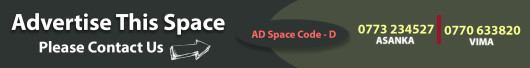 AD Space - D