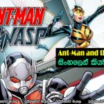 Marvel's Ant-Man and the Wasp Prelude 002