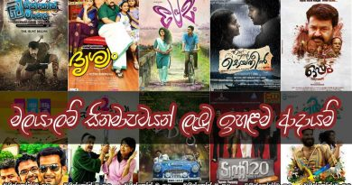 Malayalam Highest Grossers at GCC BoxOffice