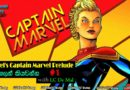Marvel's Captain Marvel Prelude 001