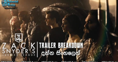 Zack Snyder's Justice League (2021) Trailer Breakdown දන්න සිංහලෙන්…